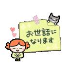 主婦ってエライ!かわいい敬語スタンプ♪(個別スタンプ:09)