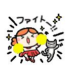 主婦ってエライ!かわいい敬語スタンプ♪(個別スタンプ:10)