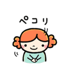 主婦ってエライ!かわいい敬語スタンプ♪(個別スタンプ:14)