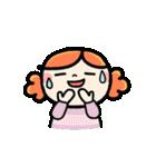 主婦ってエライ!かわいい敬語スタンプ♪(個別スタンプ:19)