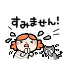 主婦ってエライ!かわいい敬語スタンプ♪(個別スタンプ:22)