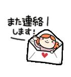 主婦ってエライ!かわいい敬語スタンプ♪(個別スタンプ:24)