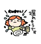 主婦ってエライ!かわいい敬語スタンプ♪(個別スタンプ:28)