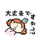 主婦ってエライ!かわいい敬語スタンプ♪(個別スタンプ:29)