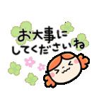 主婦ってエライ!かわいい敬語スタンプ♪(個別スタンプ:30)