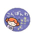 主婦ってエライ!かわいい敬語スタンプ♪(個別スタンプ:39)