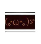 ★昔ながらの電光掲示板★~顔文字版~(個別スタンプ:01)