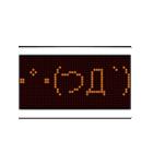 ★昔ながらの電光掲示板★~顔文字版~(個別スタンプ:09)