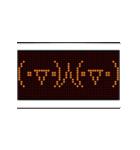 ★昔ながらの電光掲示板★~顔文字版~(個別スタンプ:17)