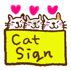 Cute and fun cat signs