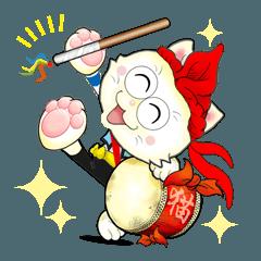 沖縄ネコの物語〜 エイサーもがんばるぞ!