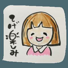 きょんちゃん宮崎弁