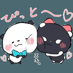 [LINEスタンプ] けんきょなパンダとガングロ彼女 (1)
