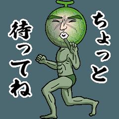 【動く】硬派!メロ三郎!