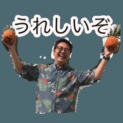 渡邉店長のスタンプ