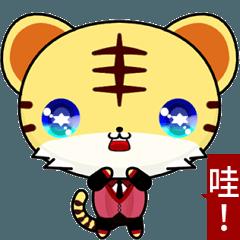 Sunny Day Tiger (Joy)