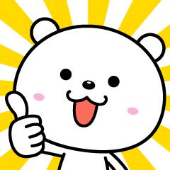 動く☆リアクションでかっ!!