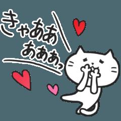ざれ猫 【ざれ言×猫】 2