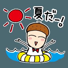 どんぐりちゃんの夏【夏に使えるスタンプ】