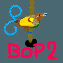 野鳥スタンプ 動く極楽鳥2