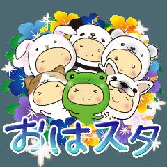 きぐるみ団の「おはスタ♪」(▷うご)