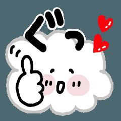 ♥スマイル(^^♪敬語+