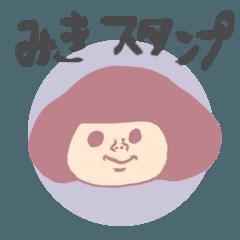BUFFALO-PEKOのお名前スタンプ*みき*