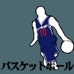 新 バスケットボール選手5「チーム編」