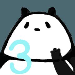 パンダの平凡な日常 3
