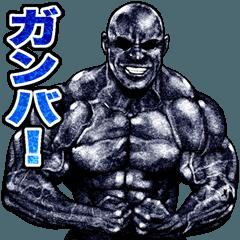 筋肉マッチョマッスルスタンプ 8