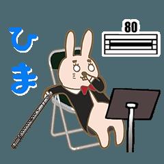 フルート奏者のうさぎ