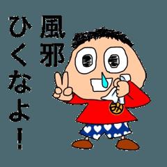 ほのぼのスタンプシリーズ(みっちゃん用)