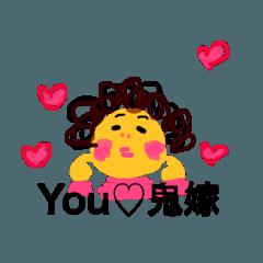 かわいい⁈鬼嫁stamp