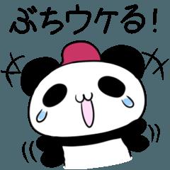 広島弁のパンダ4