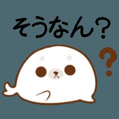 埼玉弁&多摩弁のシロクマとアザラシ