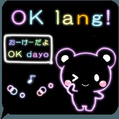動く!タガログ語と日本語のスタンプ3