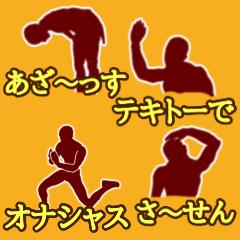 テキトー男 1