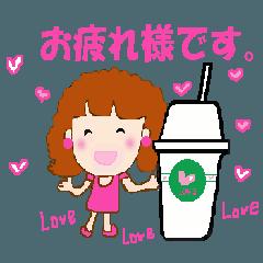 かおりちゃん4夏【お名前専用スタンプ】