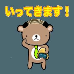 [LINEスタンプ] ヅラクマ (1)