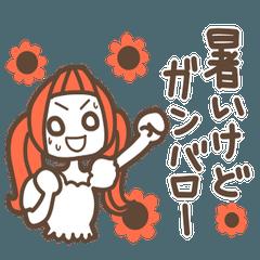 動く♡元気が出る言葉2(夏)