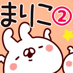 【まりこ】専用2