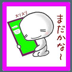 【動かない!】もち肌の癒し 2