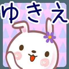 ゆきえ●名前スタンプ■イベント+■40個