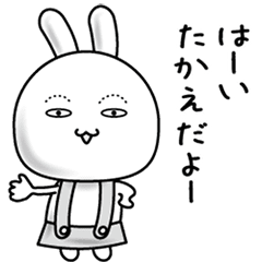 【たかえ】動くすっぴんウサギ