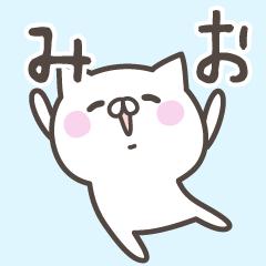 ☆★みお★☆お名前ベーシックパック
