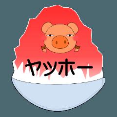 ぶぶーたれてのブタのブヒ太 夏休み編