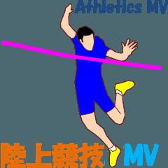 陸上競技MV
