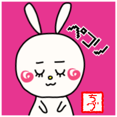 ちづ専用スタンプ~うさぎ編~