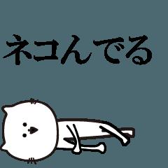 多分サクサク動くやつ(ダジャレ)2