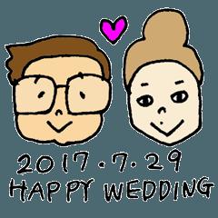 私達結婚します2017スタンプ